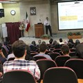 English Lecture Series: Prof. Ghahremani