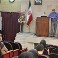 English Lecture Series: Dr. Mohsen Amin